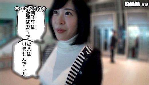 美玲 29