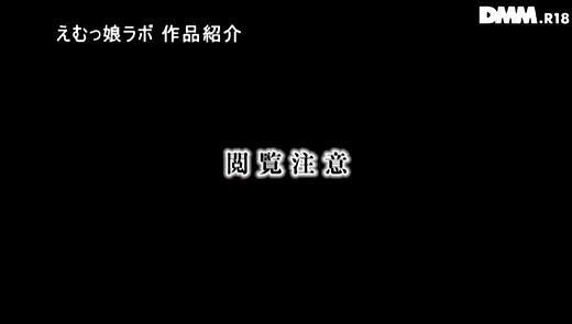 三原ほのか 過激イラマチオ画像 15