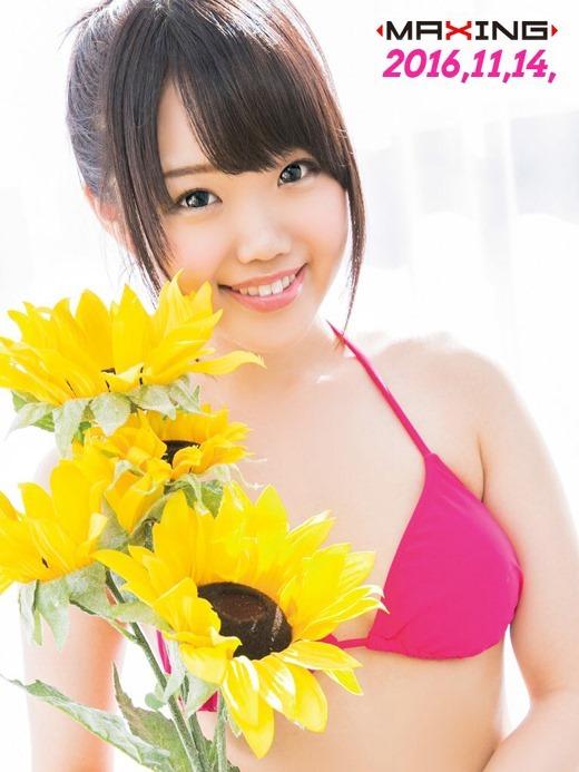 夏乃ひまわり 07