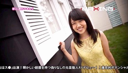 夏乃ひまわり 149