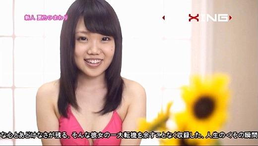 夏乃ひまわり 153