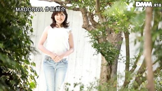 岡野美由紀 画像 38
