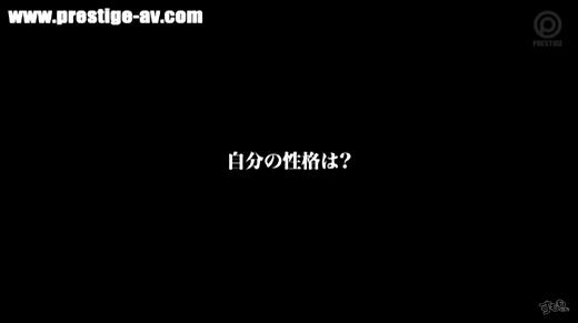 小野はるか 画像 23