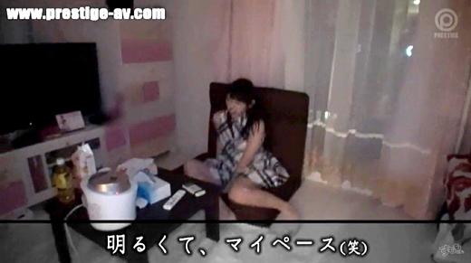 小野はるか 画像 25