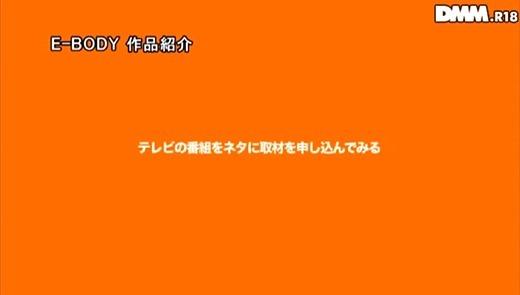 大島ひな 26