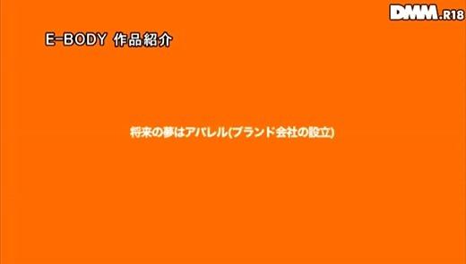 大島ひな 28