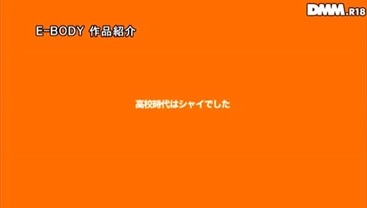 大島ひな 33