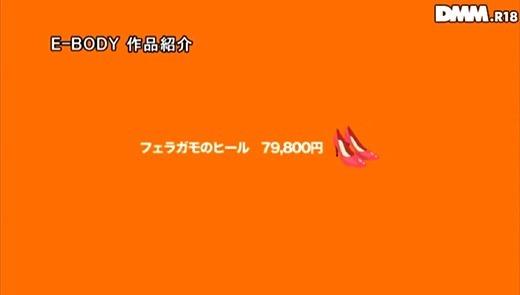 大島ひな 36