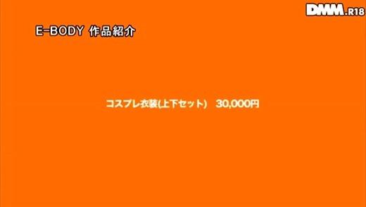 大島ひな 38