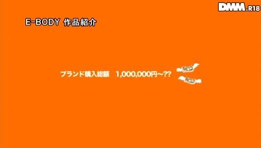 大島ひな 40