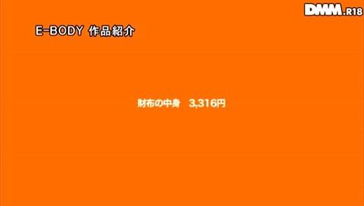 大島ひな 46