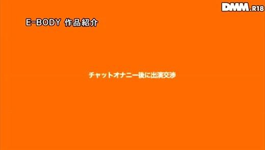 大島ひな 51