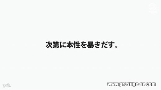 坂内里奈 画像 23