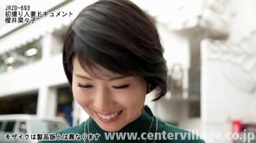 櫻井菜々子 99
