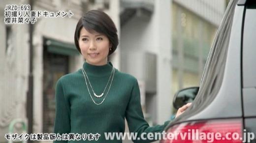 櫻井菜々子 103