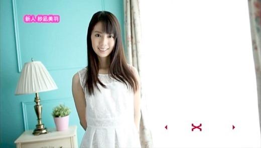 紗凪美羽 78