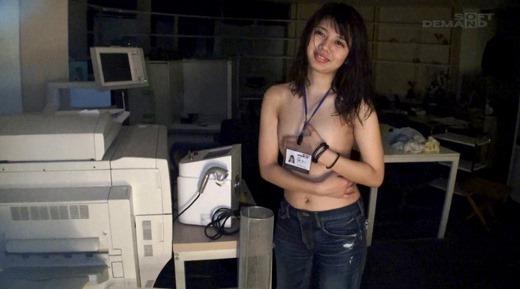 佐藤カレン 201