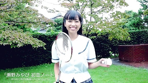 瀬野みやび 現役着エロアイドルがセックス初初公開画像 47