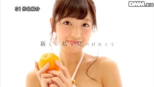 瀬野みやび 現役着エロアイドルがセックス初初公開画像 97