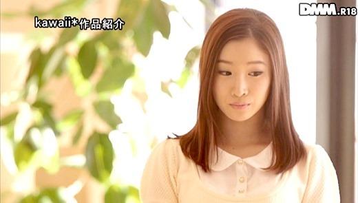 篠宮玲奈 結婚直前ドスケベ美少女のイキまくり画像 44