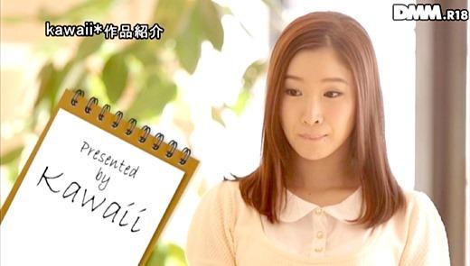 篠宮玲奈 結婚直前ドスケベ美少女のイキまくり画像 45