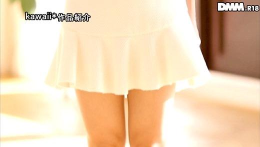 篠宮玲奈 結婚直前ドスケベ美少女のイキまくり画像 46