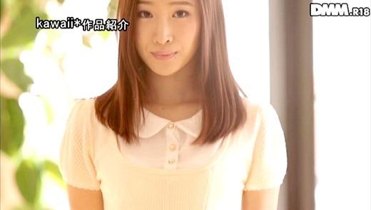 篠宮玲奈 結婚直前ドスケベ美少女のイキまくり画像 49