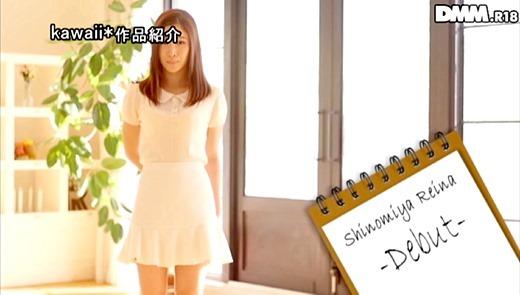 篠宮玲奈 結婚直前ドスケベ美少女のイキまくり画像 51