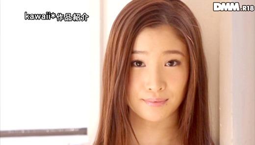 篠宮玲奈 結婚直前ドスケベ美少女のイキまくり画像 58