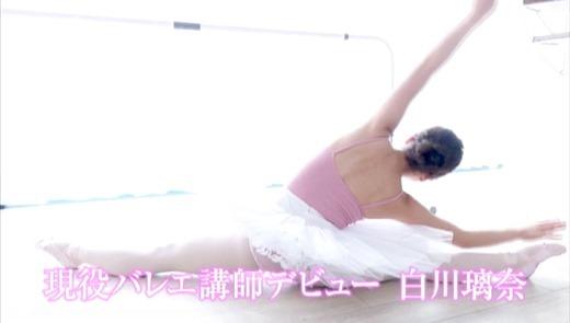 白川璃奈 バレエ講師の柔軟ボディセックス画像 36