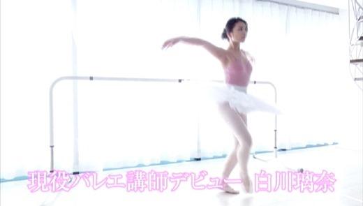 白川璃奈 バレエ講師の柔軟ボディセックス画像 37
