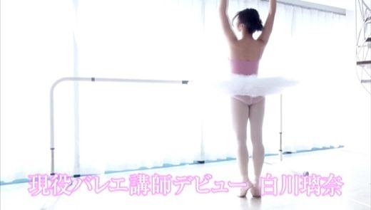白川璃奈 バレエ講師の柔軟ボディセックス画像 38