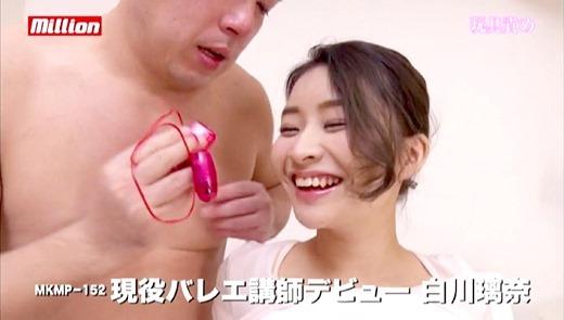 白川璃奈 バレエ講師の柔軟ボディセックス画像 56
