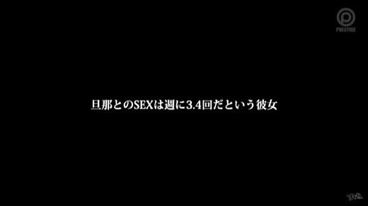 杉浦杏奈 画像 12