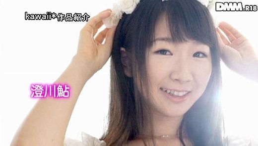 澄川鮎 35