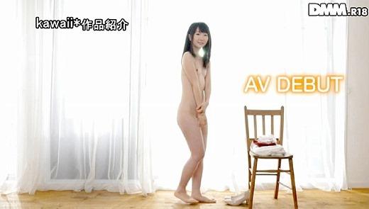 澄川鮎 36