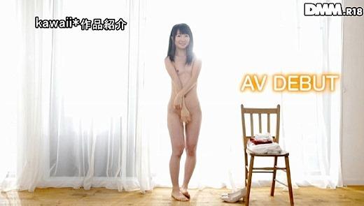 澄川鮎 37