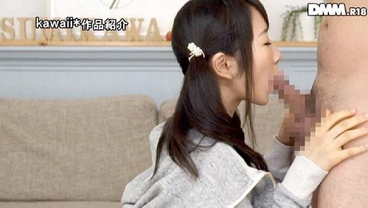 澄川鮎 45