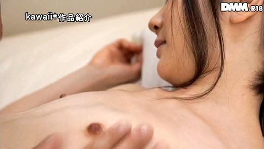 澄川鮎 48