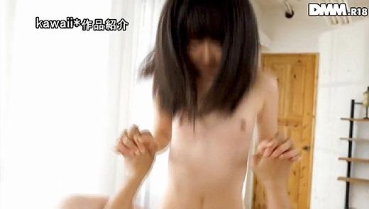 澄川鮎 51