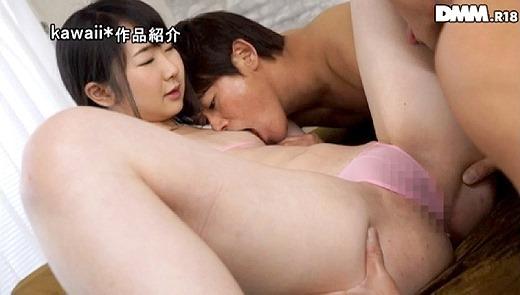 澄川鮎 74