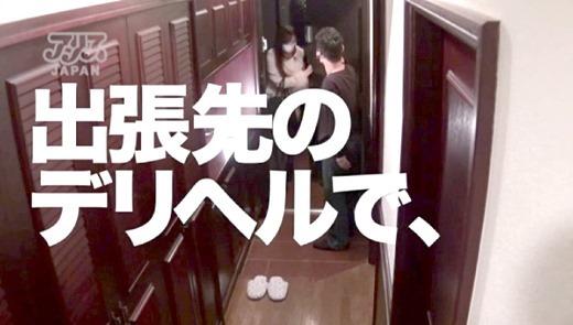 すみれ美香 68