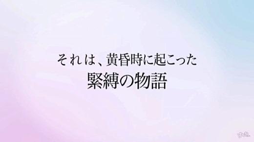 涼川絢音 画像 141
