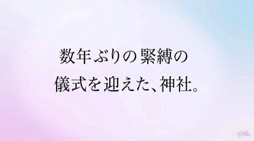 涼川絢音 画像 151