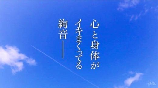 涼川絢音 画像 153