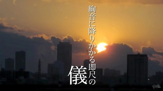 涼川絢音 画像 165