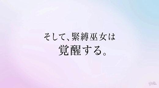 涼川絢音 画像 183