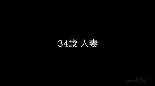 高木千里 46