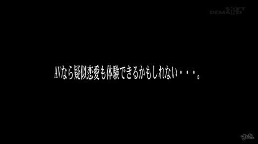 竹内瞳 画像 81