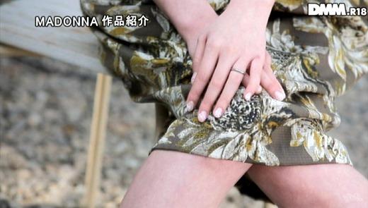 竹内麻耶 画像 23